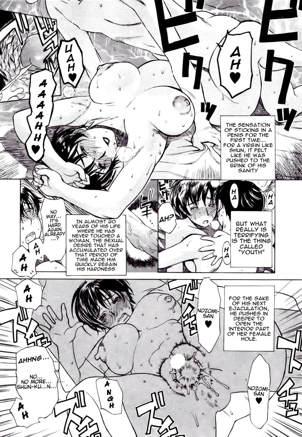 Aniyome Shitsuraku 10