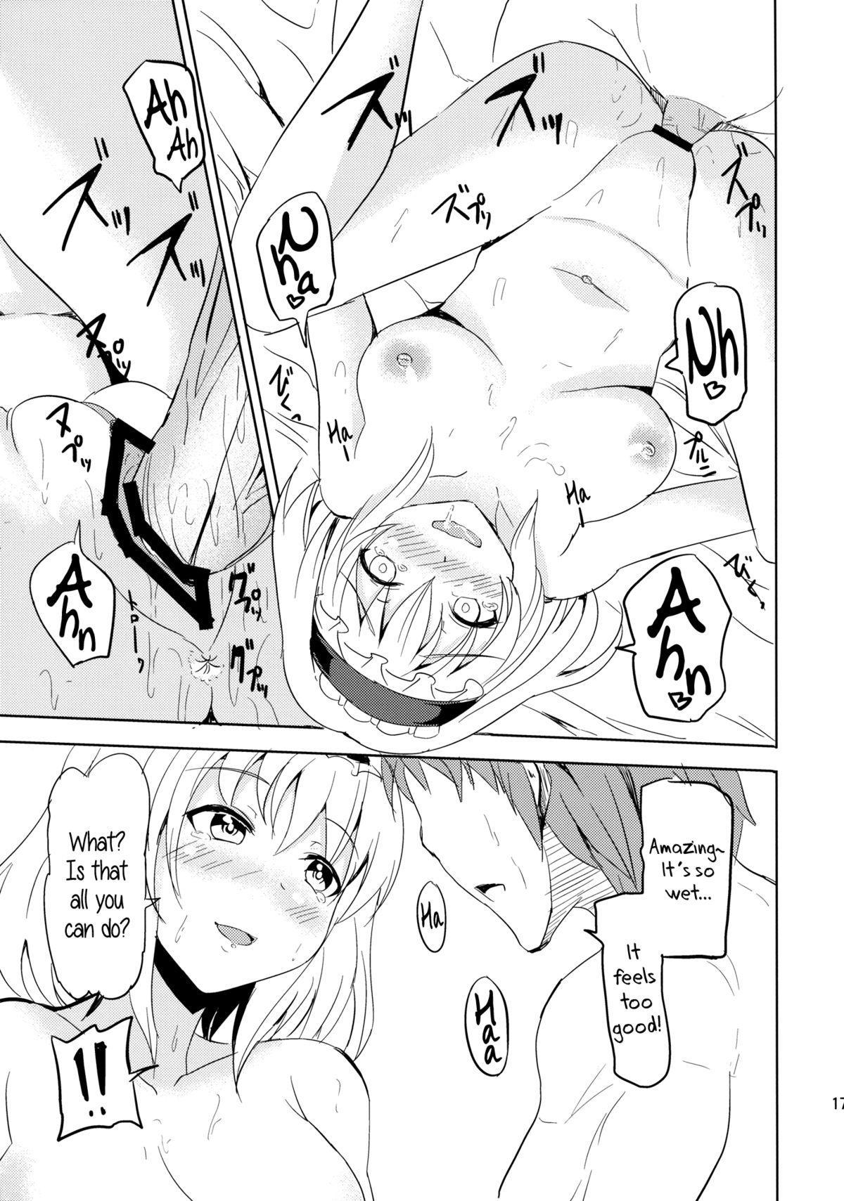 Alice no Yuuwaku | Alice's Temptation 15