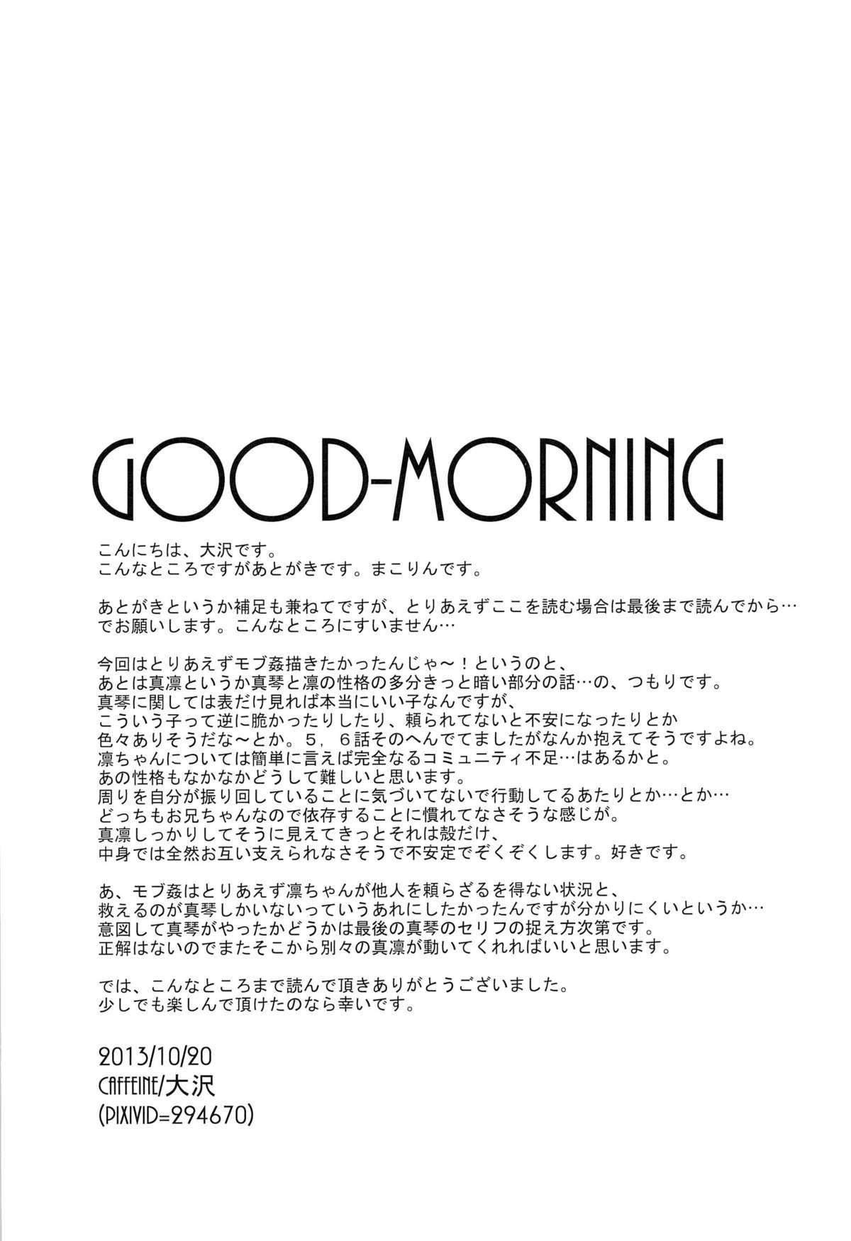 GOOD-MORNING 37