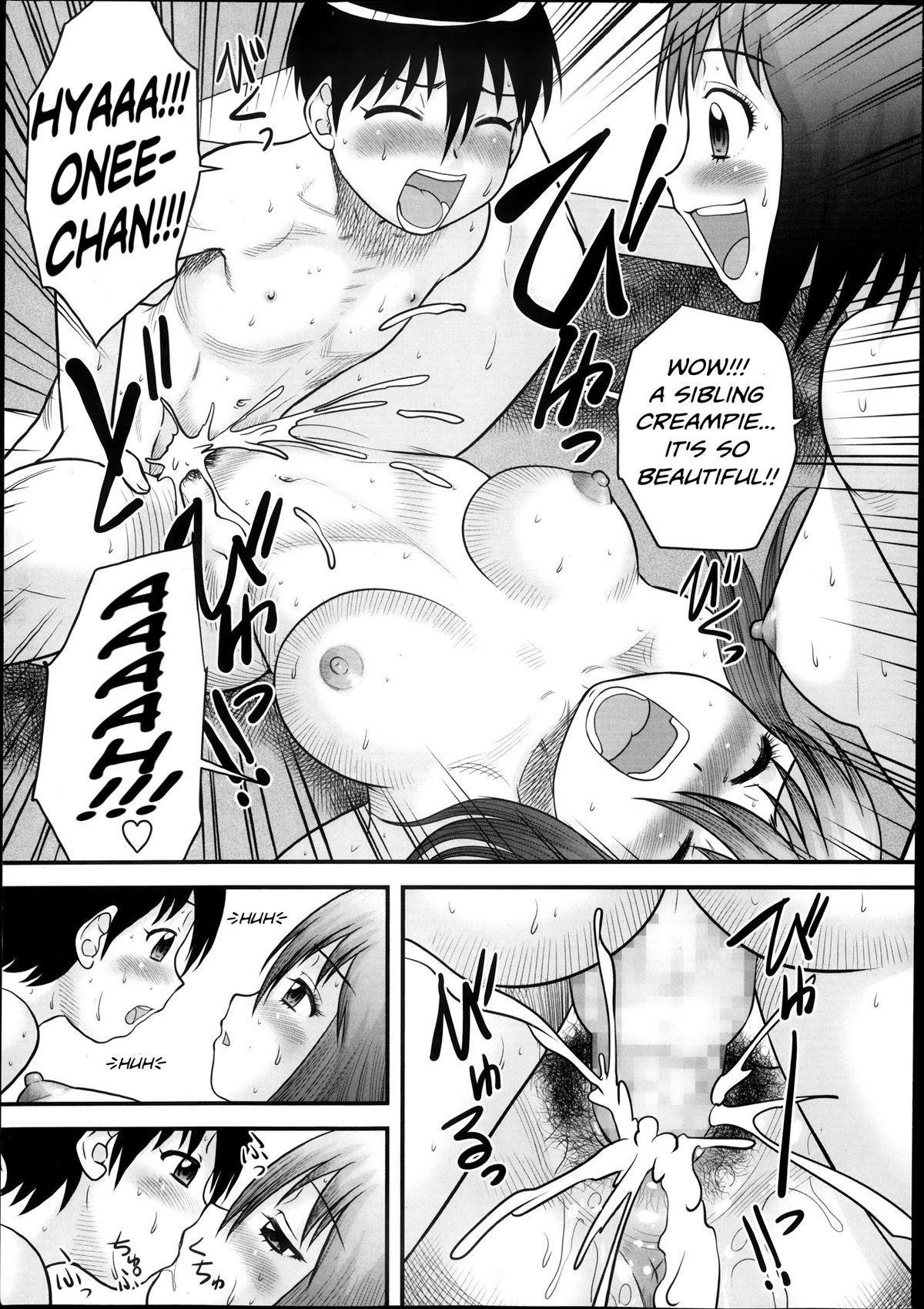 Shota Daisuki! 14