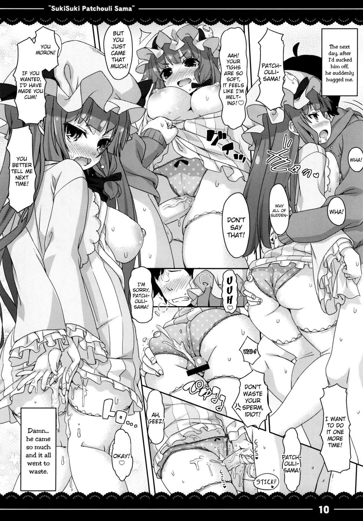 (Reitaisai 10) [Itou Life] Suki Suki! Patchouli-sama | I Really Like You! Patchouli-sama (Touhou Project) [English] {doujin-moe.us} 10