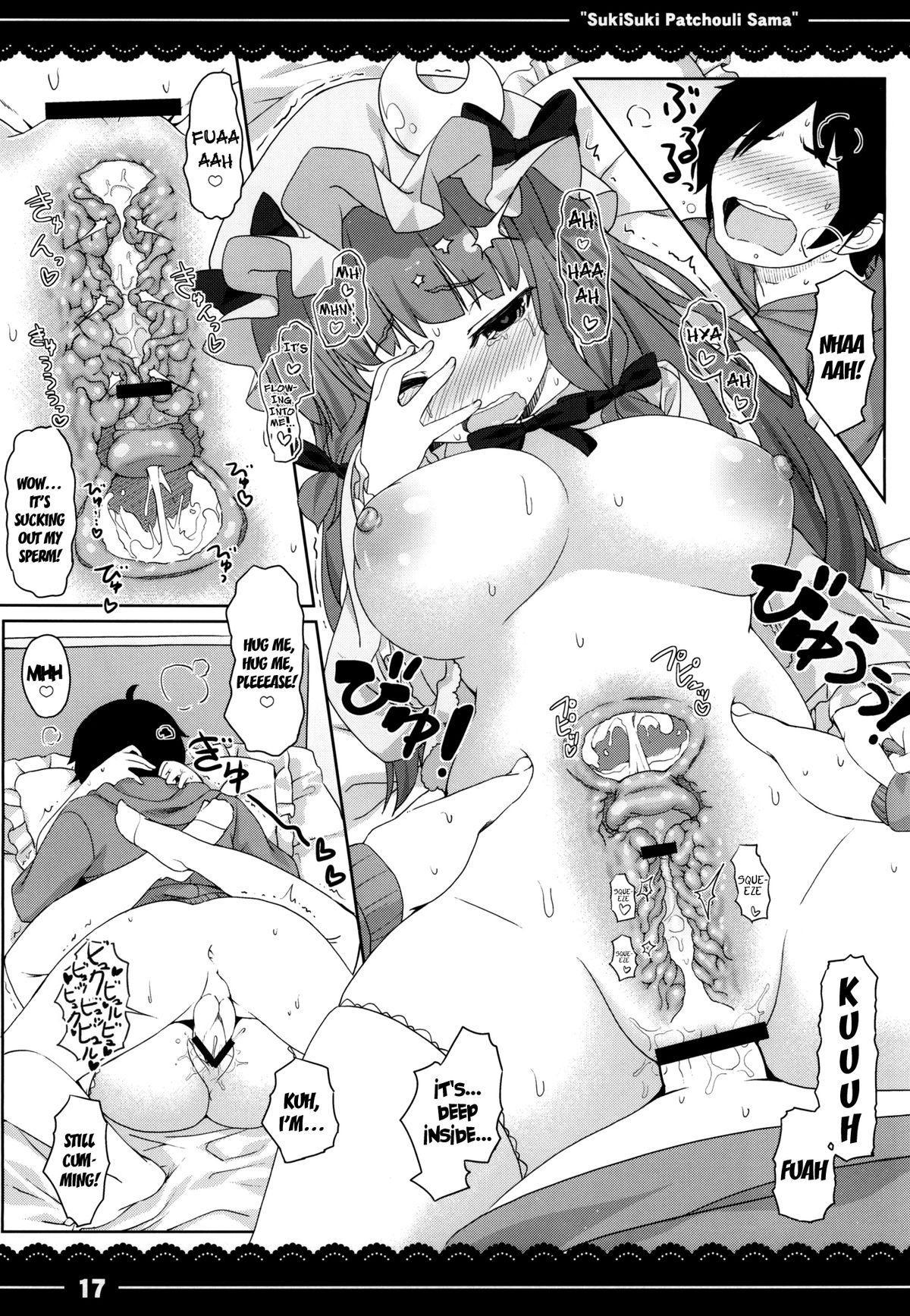 (Reitaisai 10) [Itou Life] Suki Suki! Patchouli-sama | I Really Like You! Patchouli-sama (Touhou Project) [English] {doujin-moe.us} 17