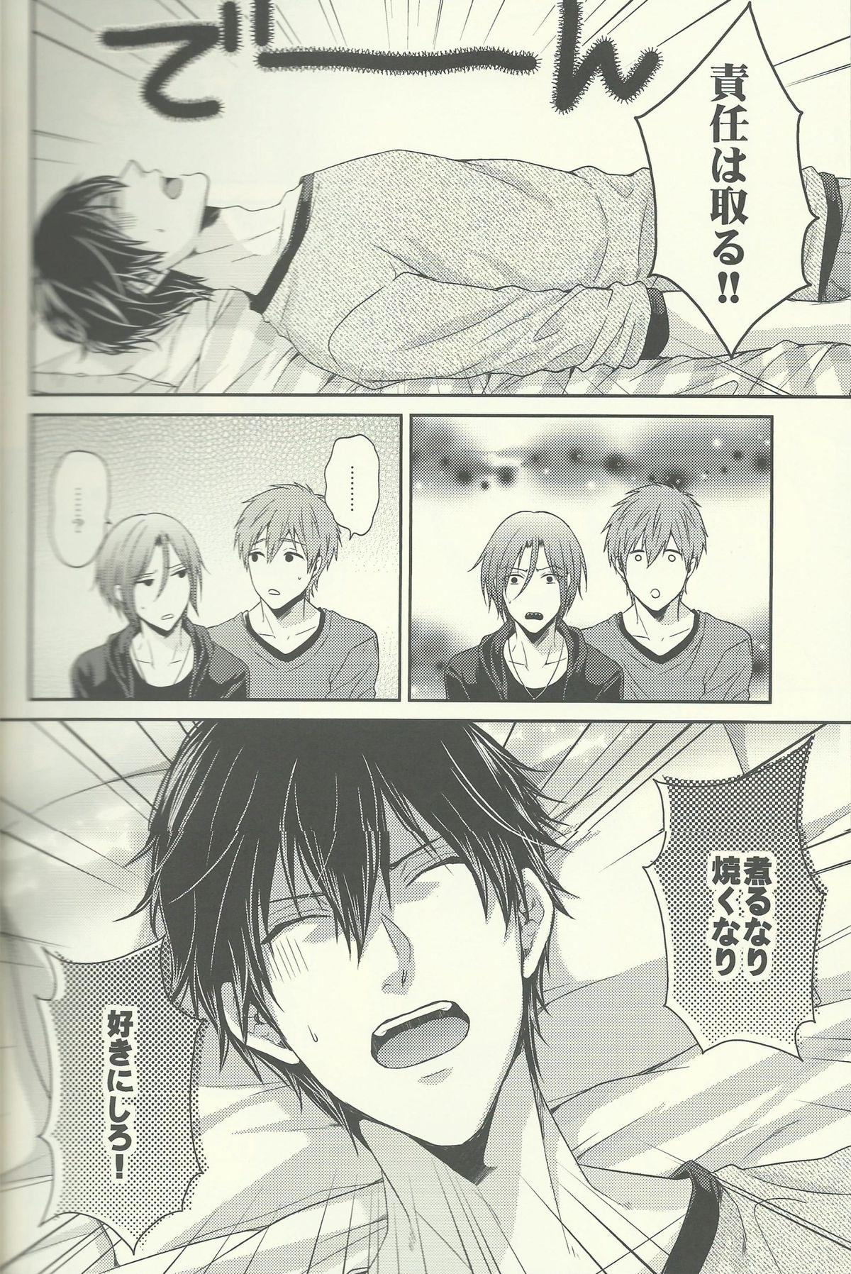 Yurushite Warui Iruka-chan 6