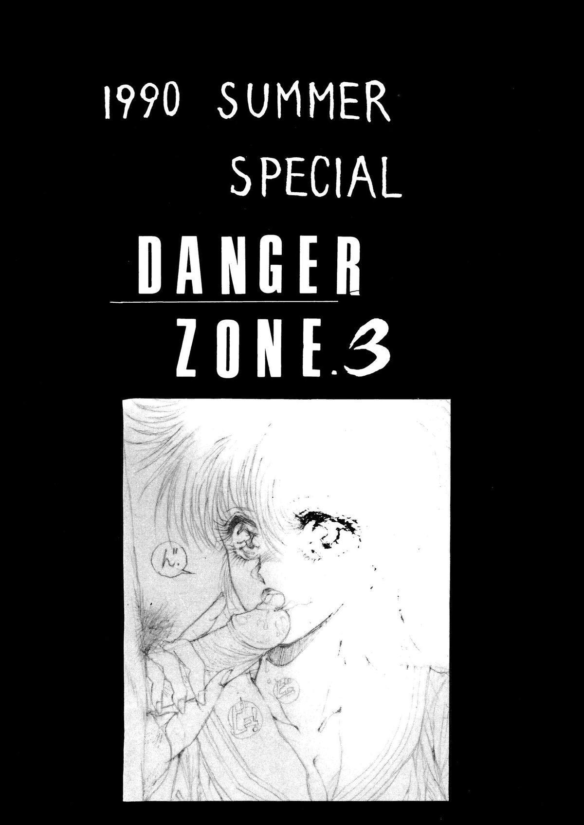 DANGER ZONE .3 2