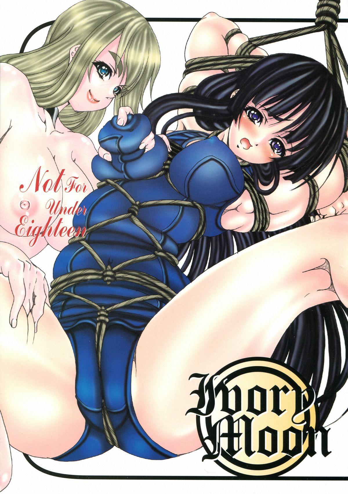 Ivory Moon 0