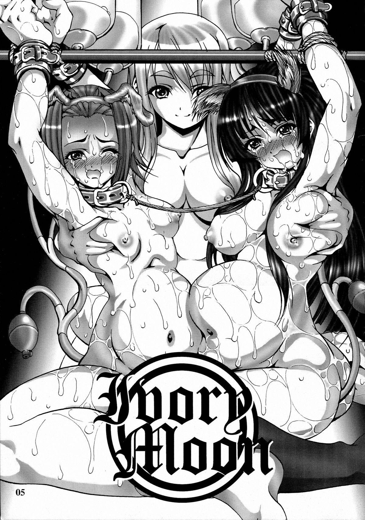 Ivory Moon 4