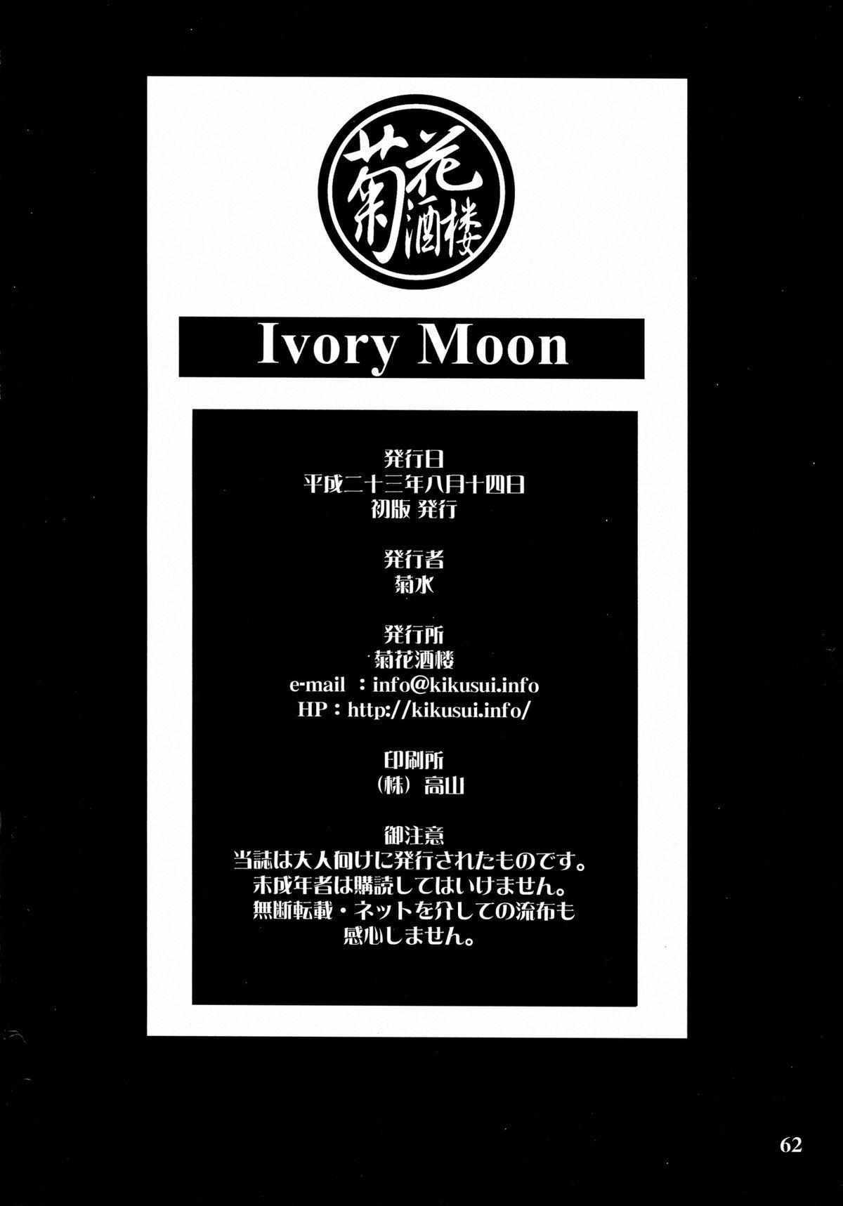 Ivory Moon 61