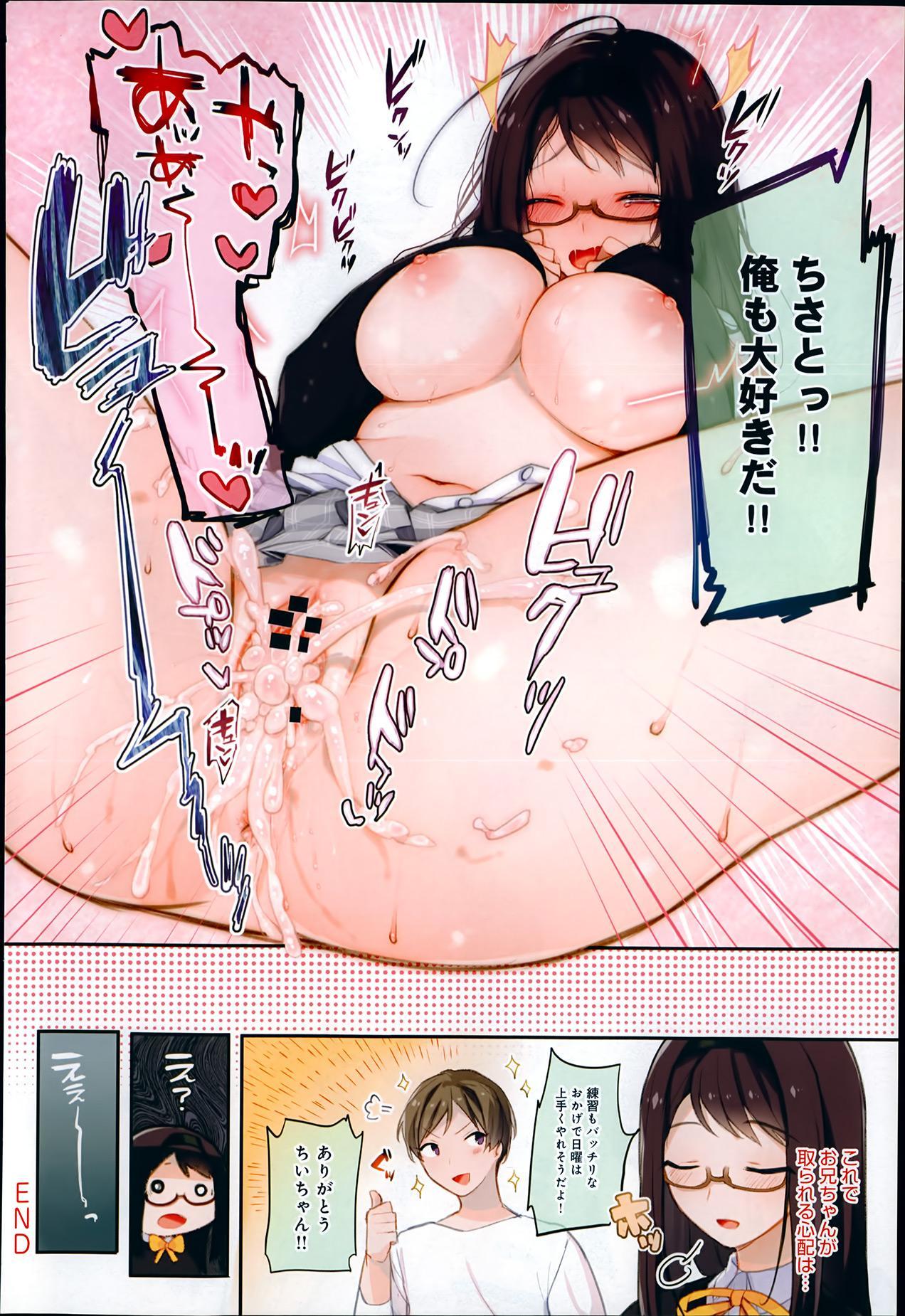 Comic Anthurium 008 2013-12 15