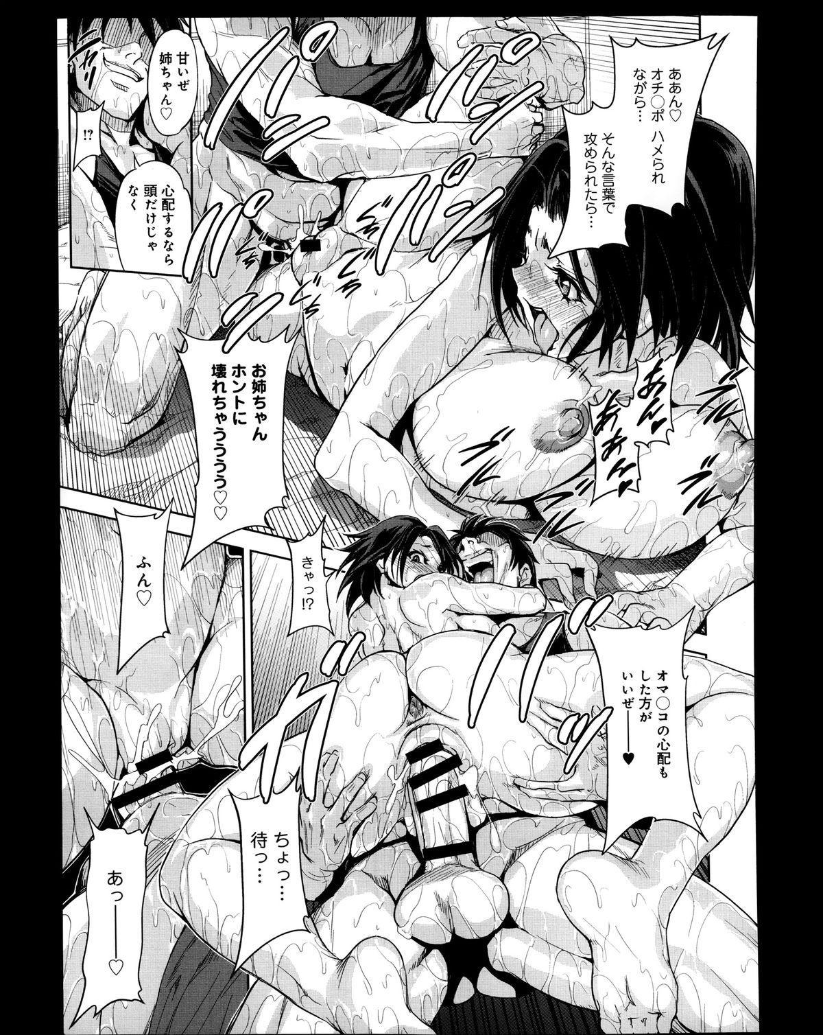 Comic Anthurium 008 2013-12 161