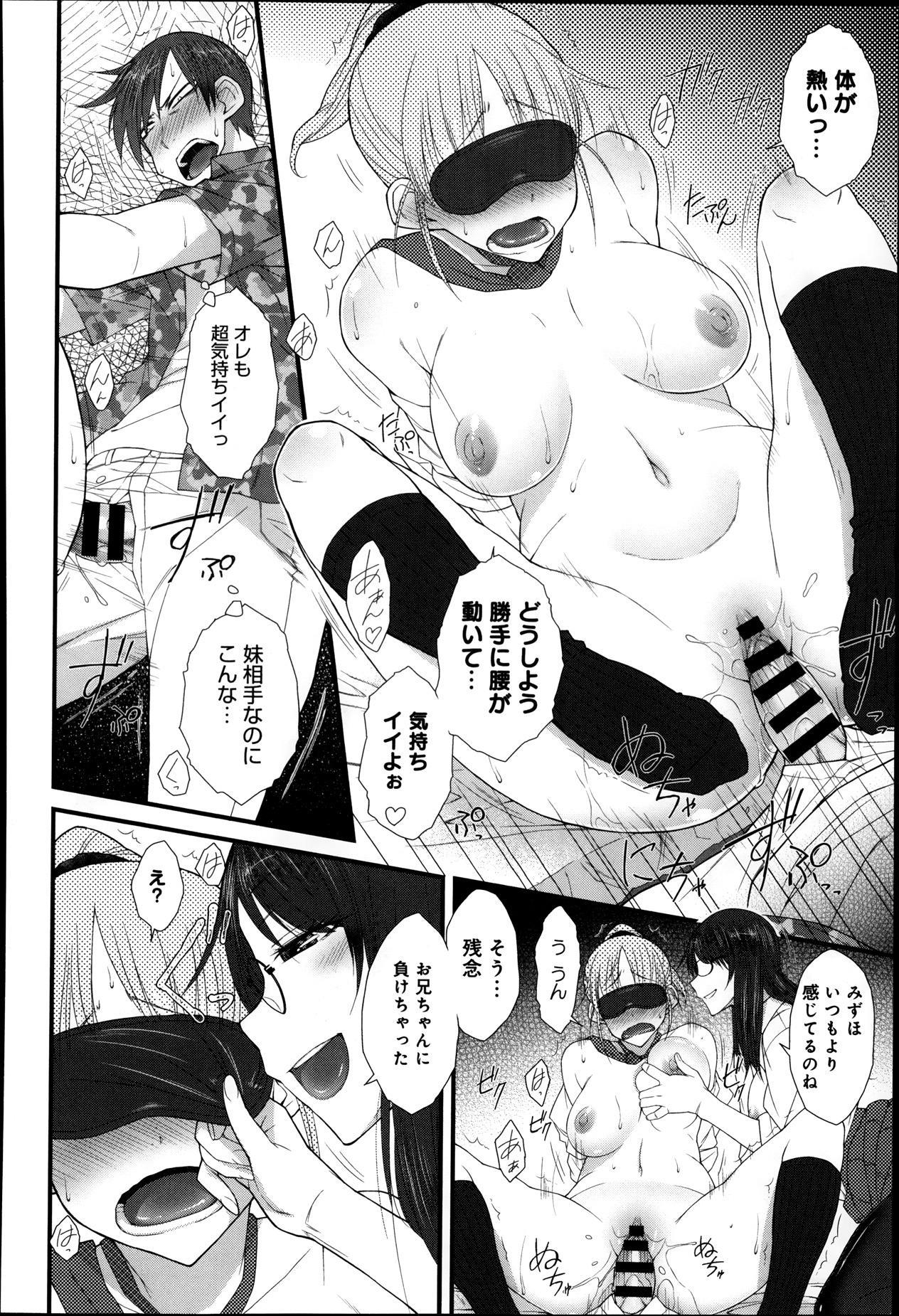 Comic Anthurium 008 2013-12 178