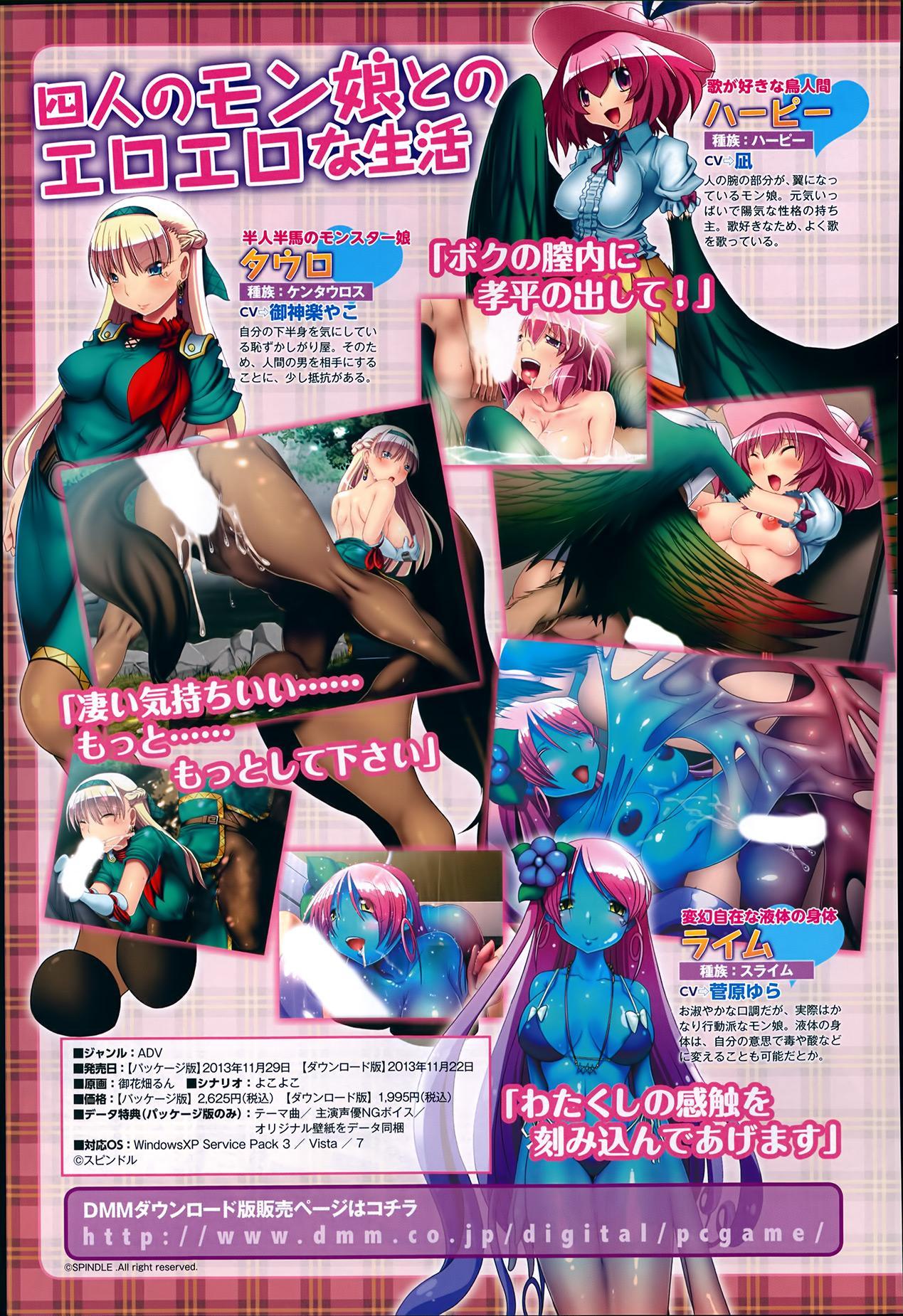 Comic Anthurium 008 2013-12 213