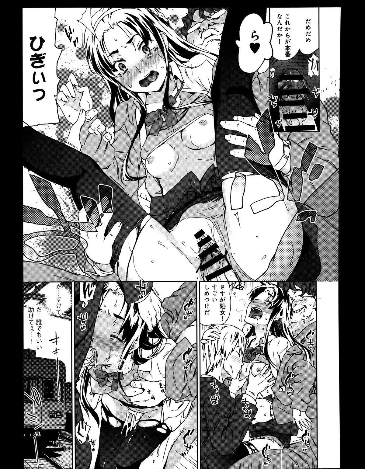 Comic Anthurium 008 2013-12 365