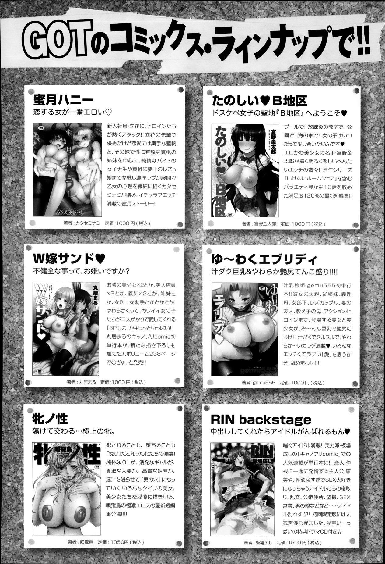 Comic Anthurium 008 2013-12 378
