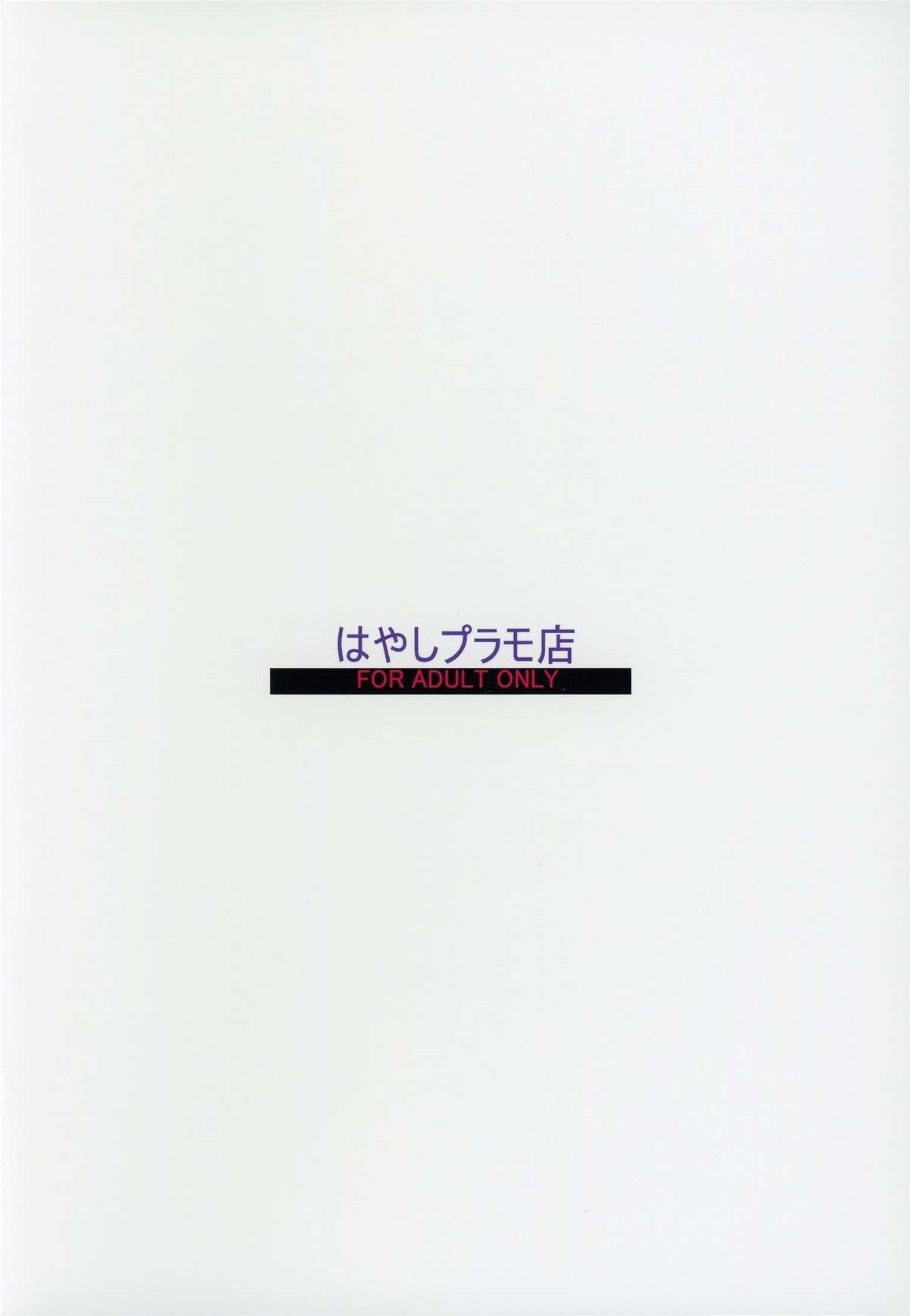 Sakurairo Shounen Sabou 9 41