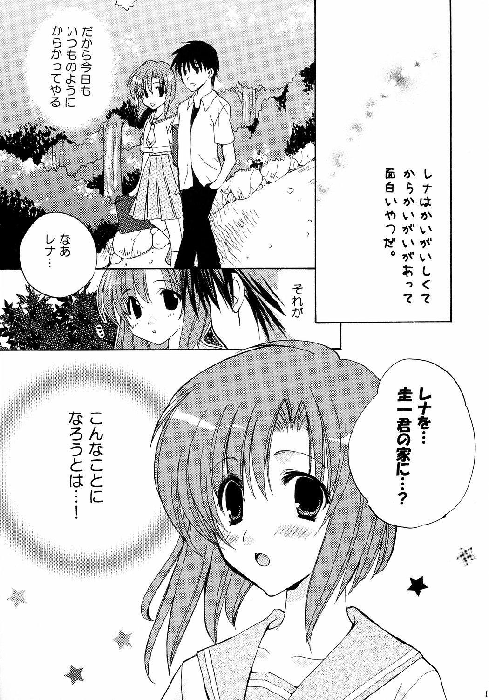 Hinamizawa Meikyuu Annai 15