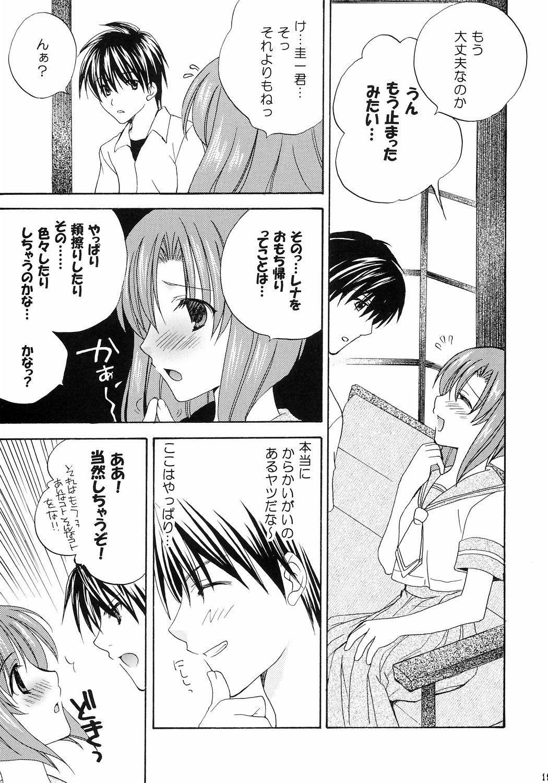 Hinamizawa Meikyuu Annai 17