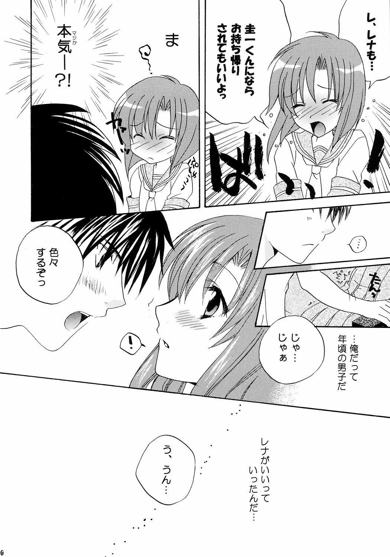 Hinamizawa Meikyuu Annai 18