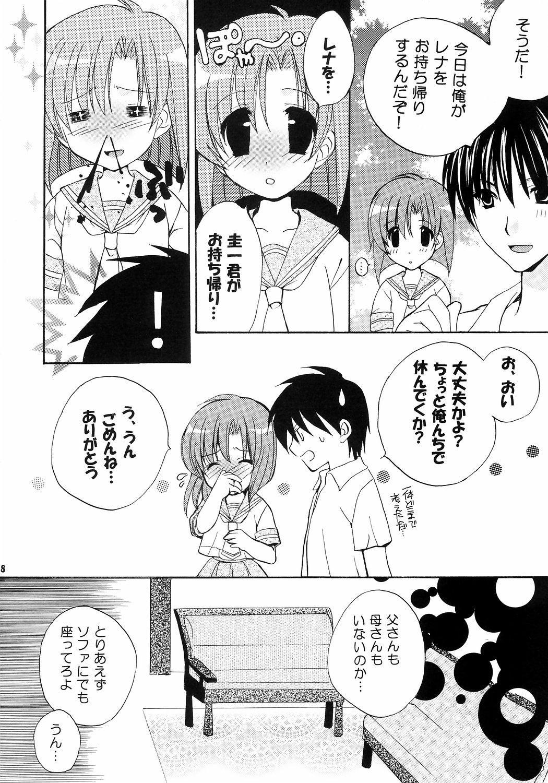 Hinamizawa Meikyuu Annai 26