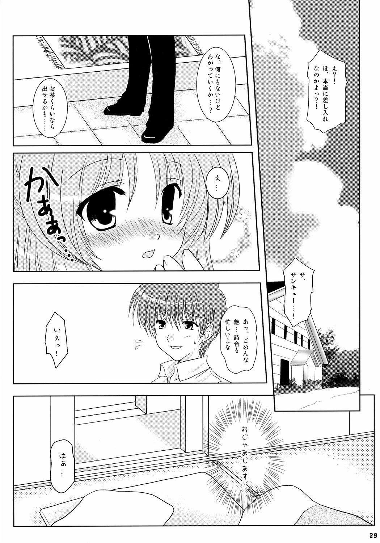 Hinamizawa Meikyuu Annai 27