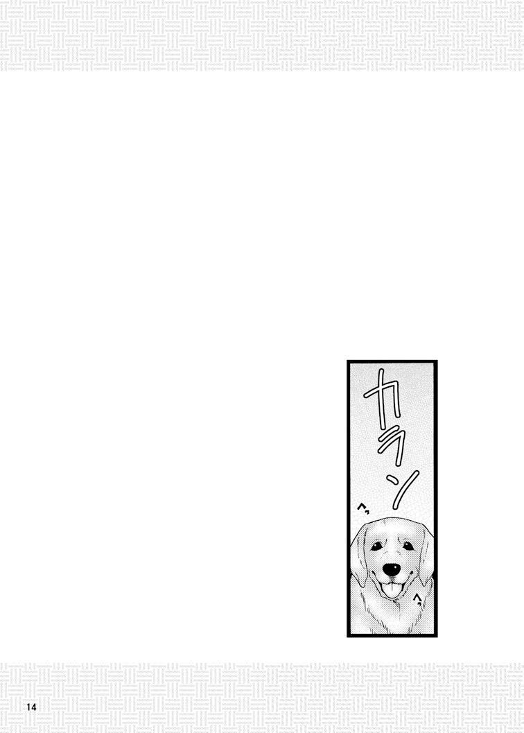 Koushoku Nyan Nyan 13