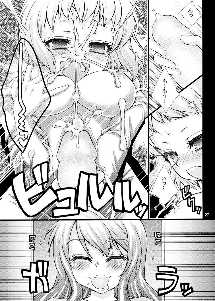 Koushoku Nyan Nyan 26