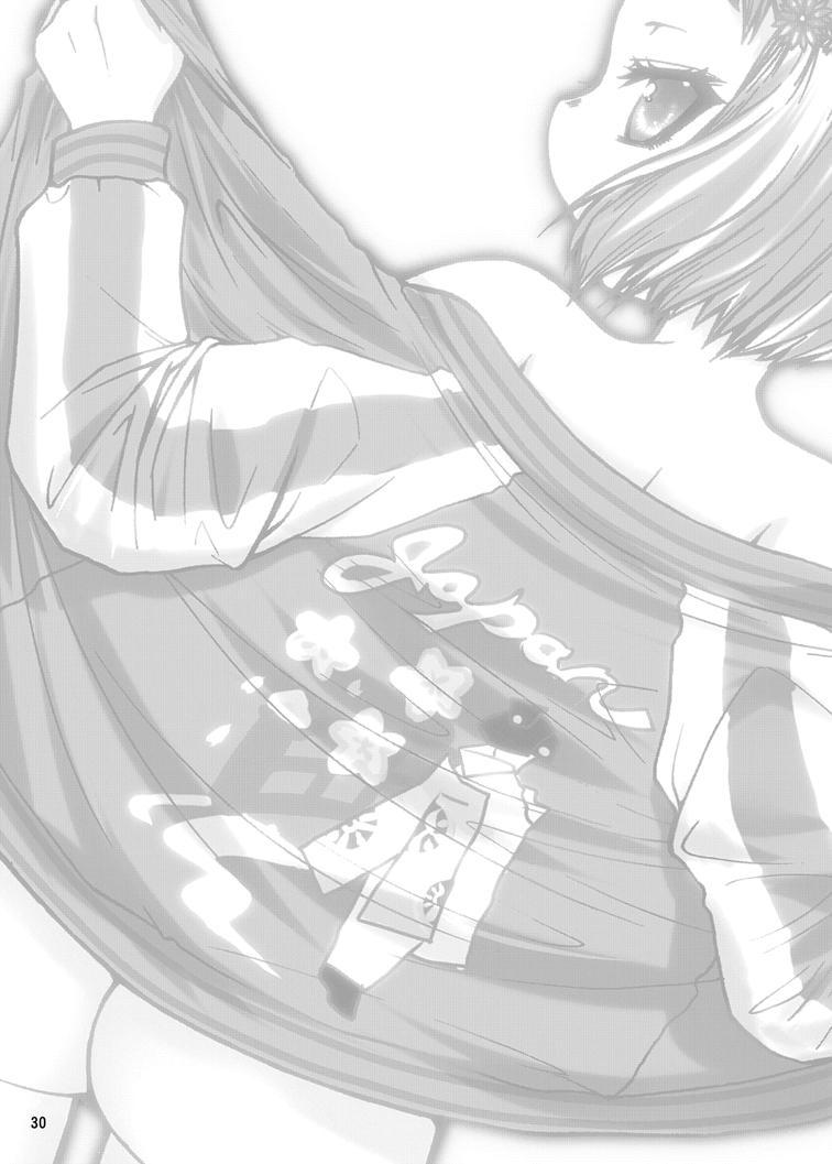 Koushoku Nyan Nyan 29