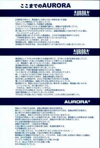 Aurora 4 3