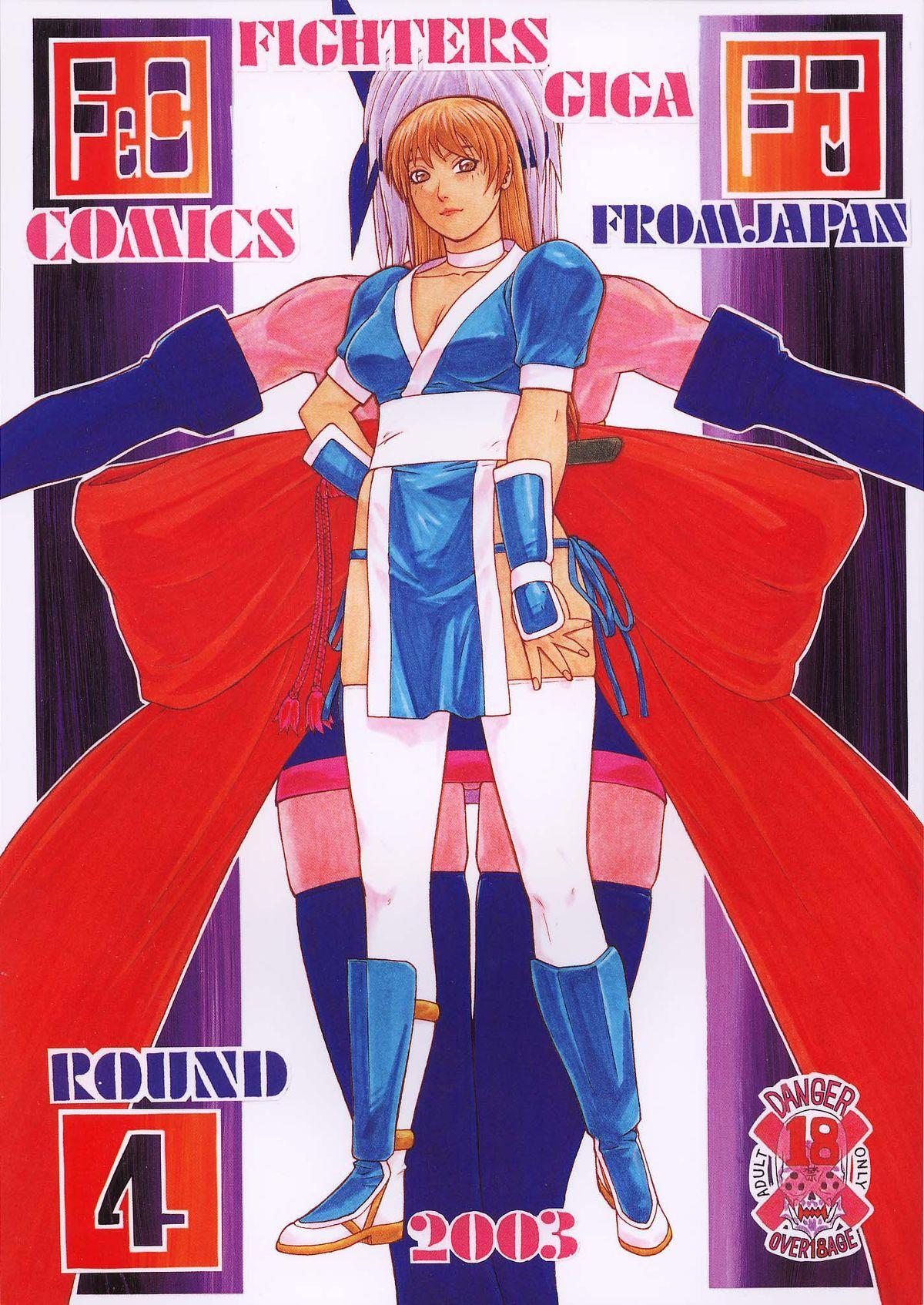 Fighters Giga Comics Round 4 0