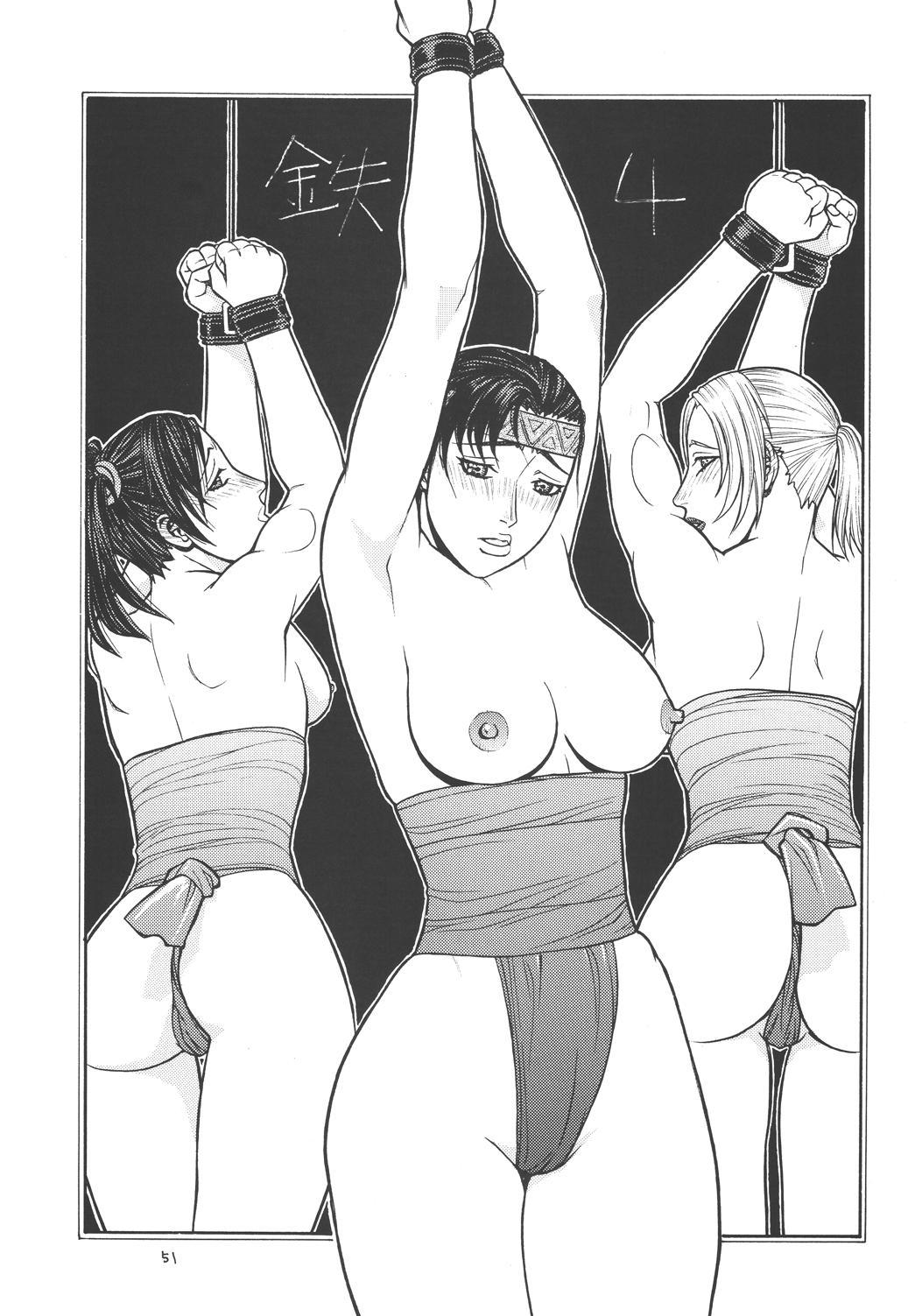 Fighters Giga Comics Round 4 49