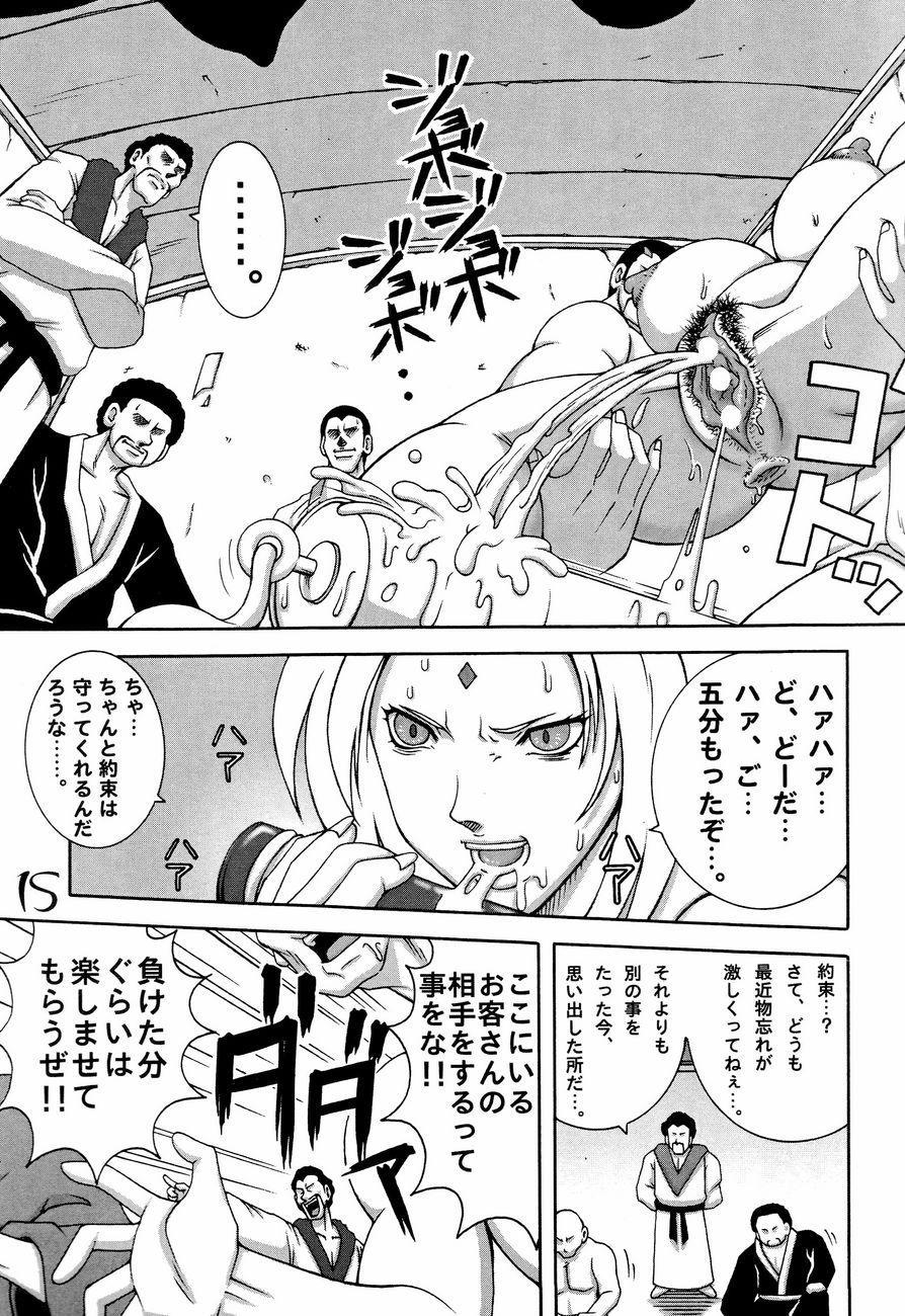 Kunoichi Dynamite 13