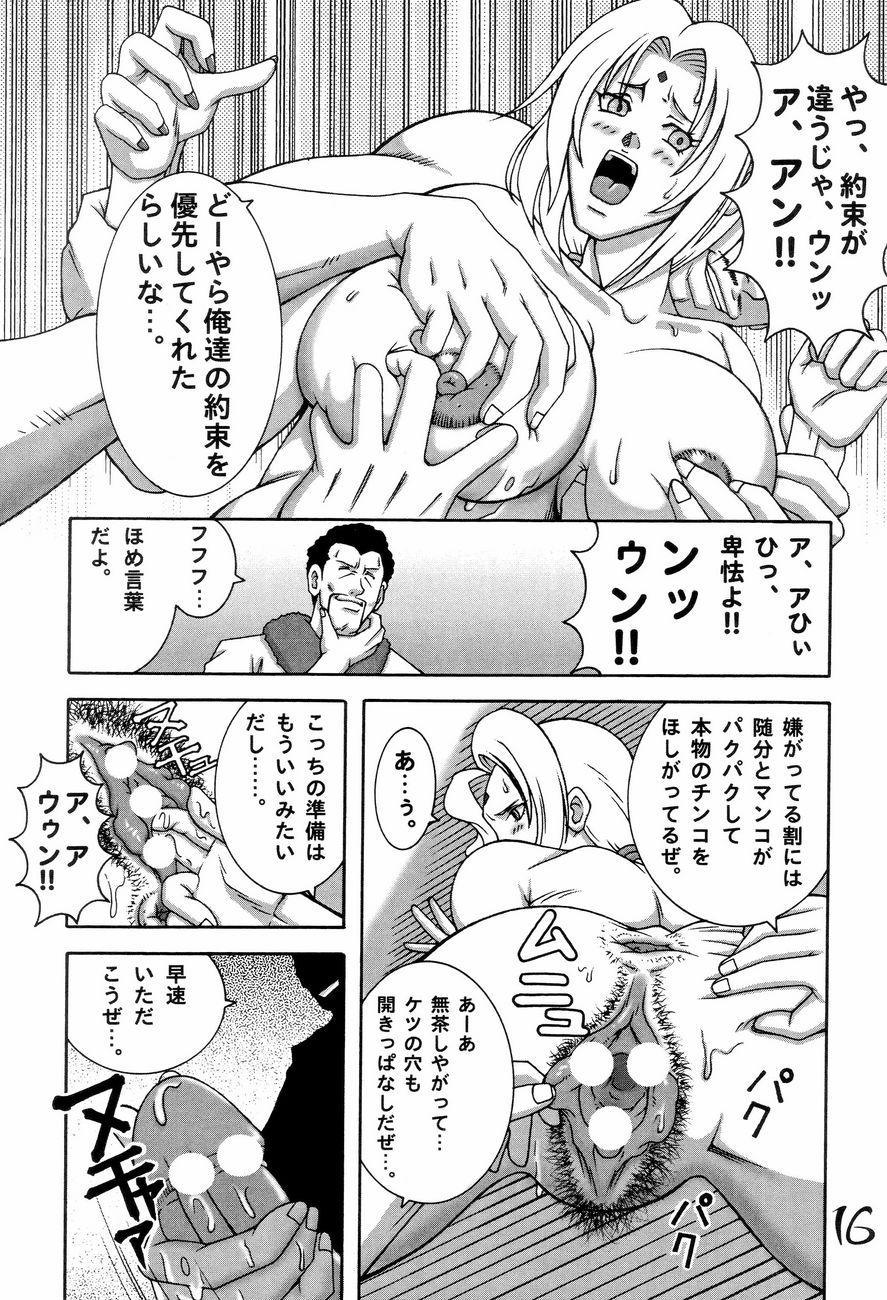 Kunoichi Dynamite 14