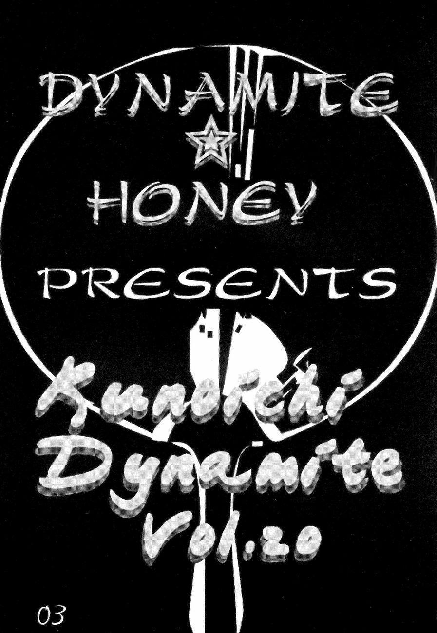 Kunoichi Dynamite 1