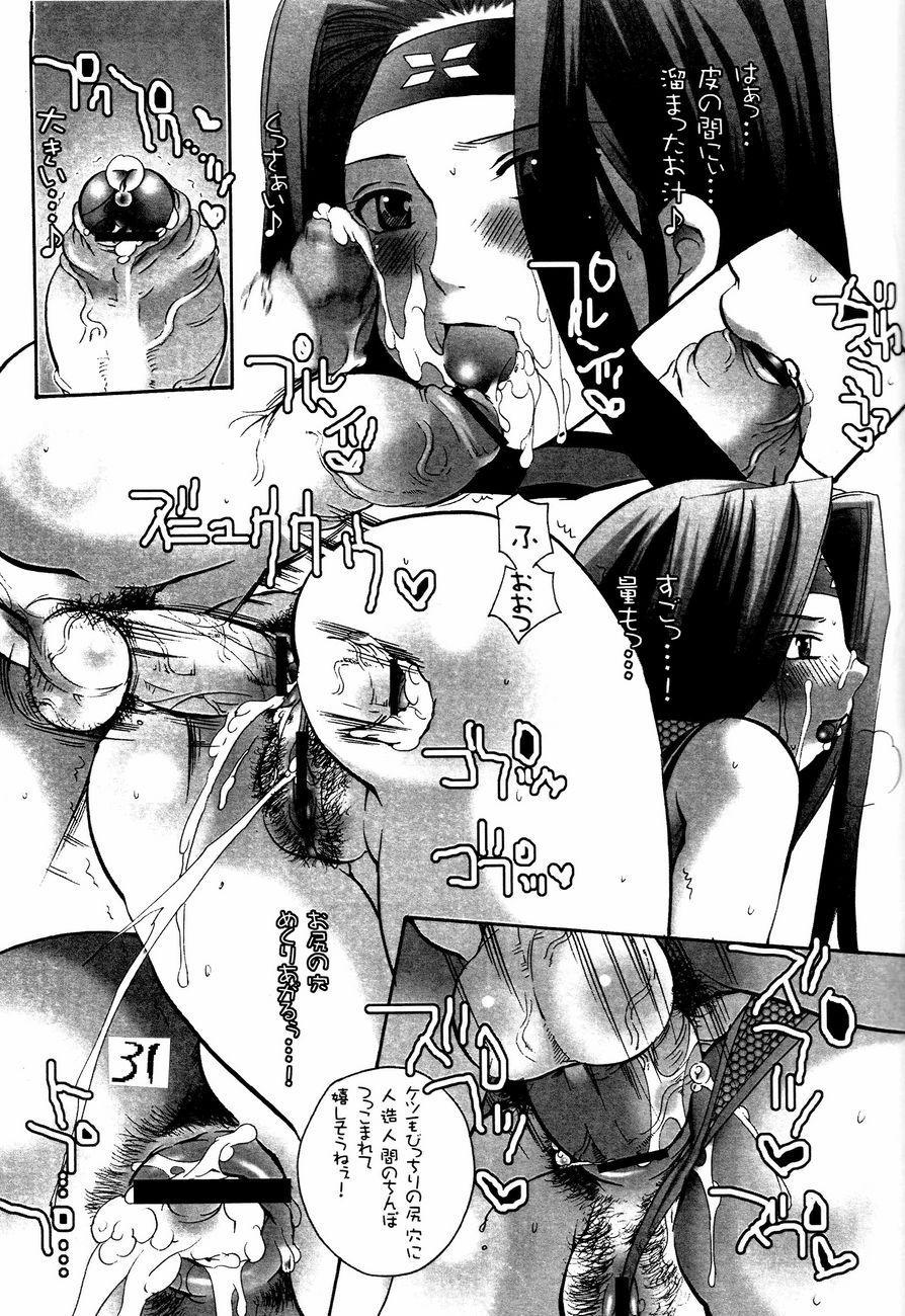 Kunoichi Dynamite 29