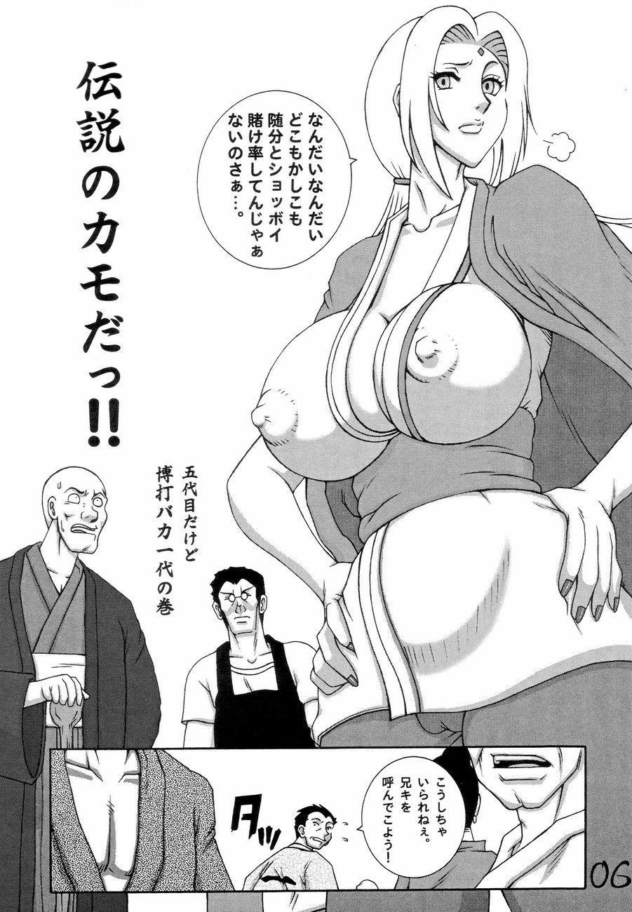 Kunoichi Dynamite 4