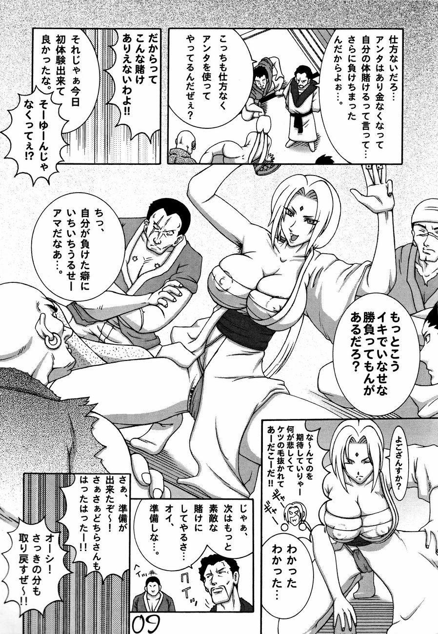 Kunoichi Dynamite 7