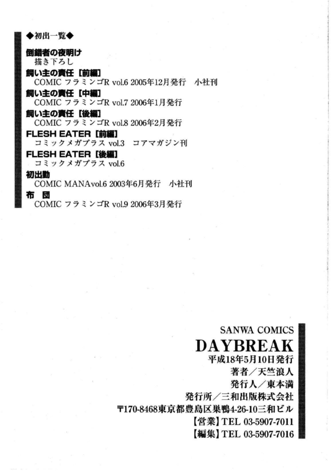 Daybreak 179