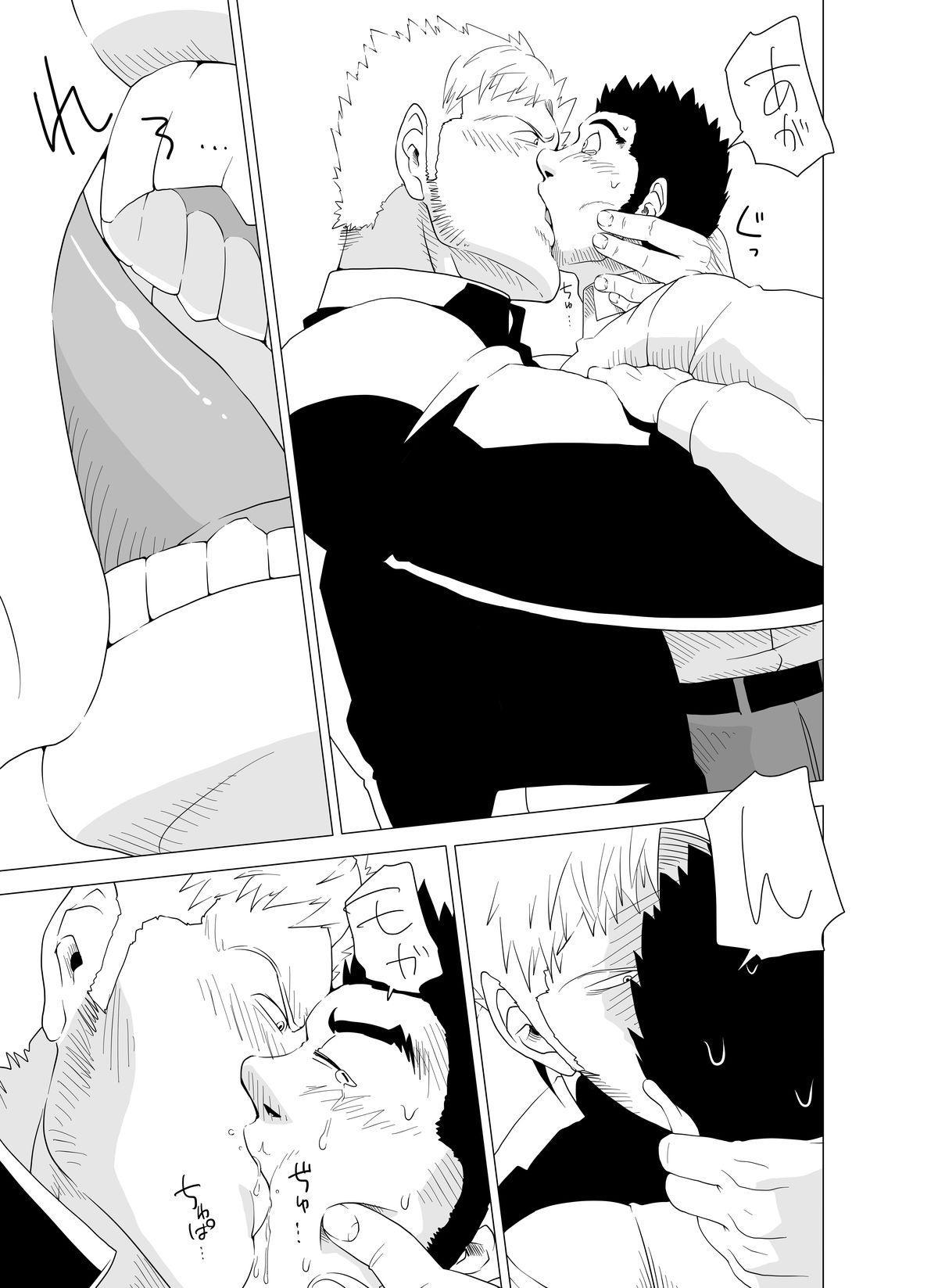 Deka Seito to Chibi Sensei 16