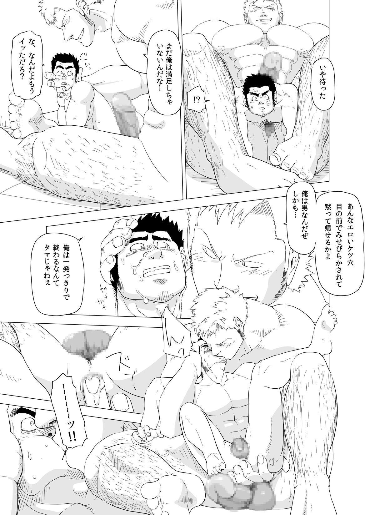 Deka Seito to Chibi Sensei 34