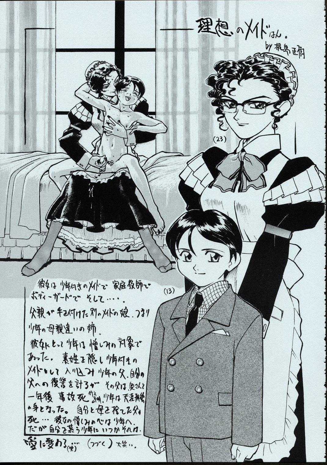 Maid-san kihonkei 15