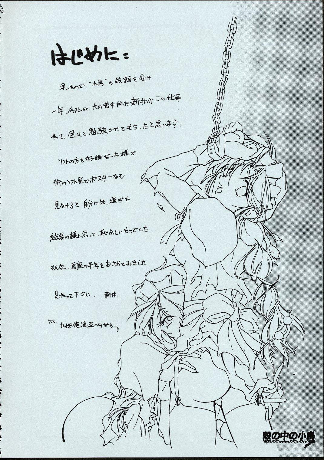 Maid-san kihonkei 18