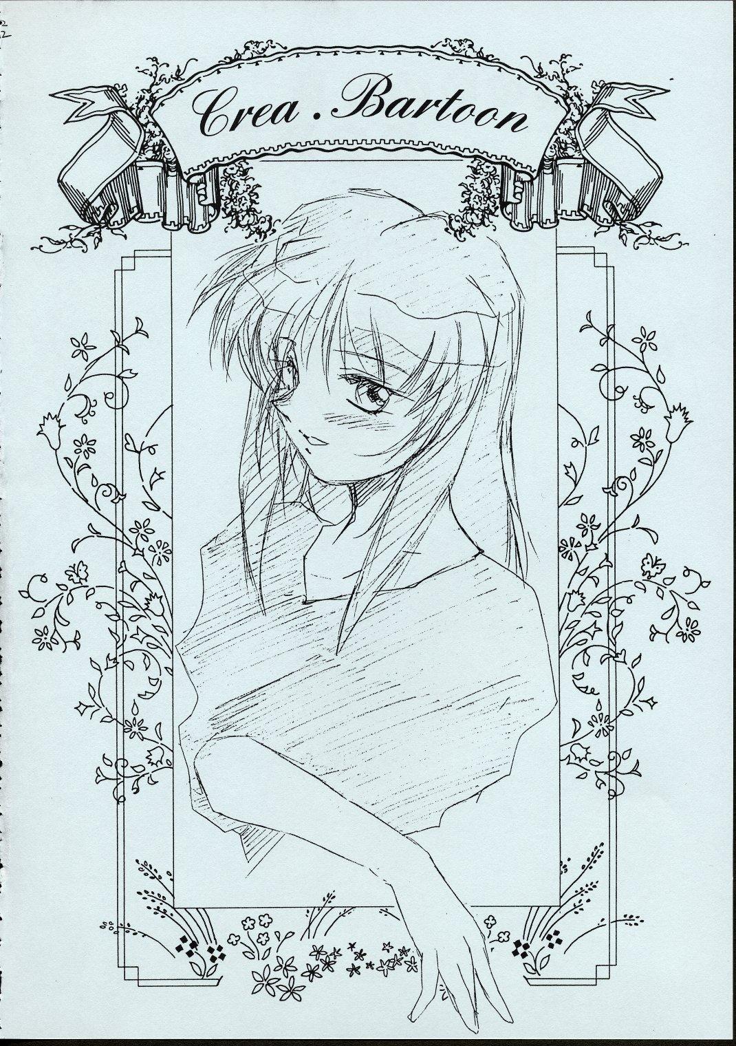 Maid-san kihonkei 20