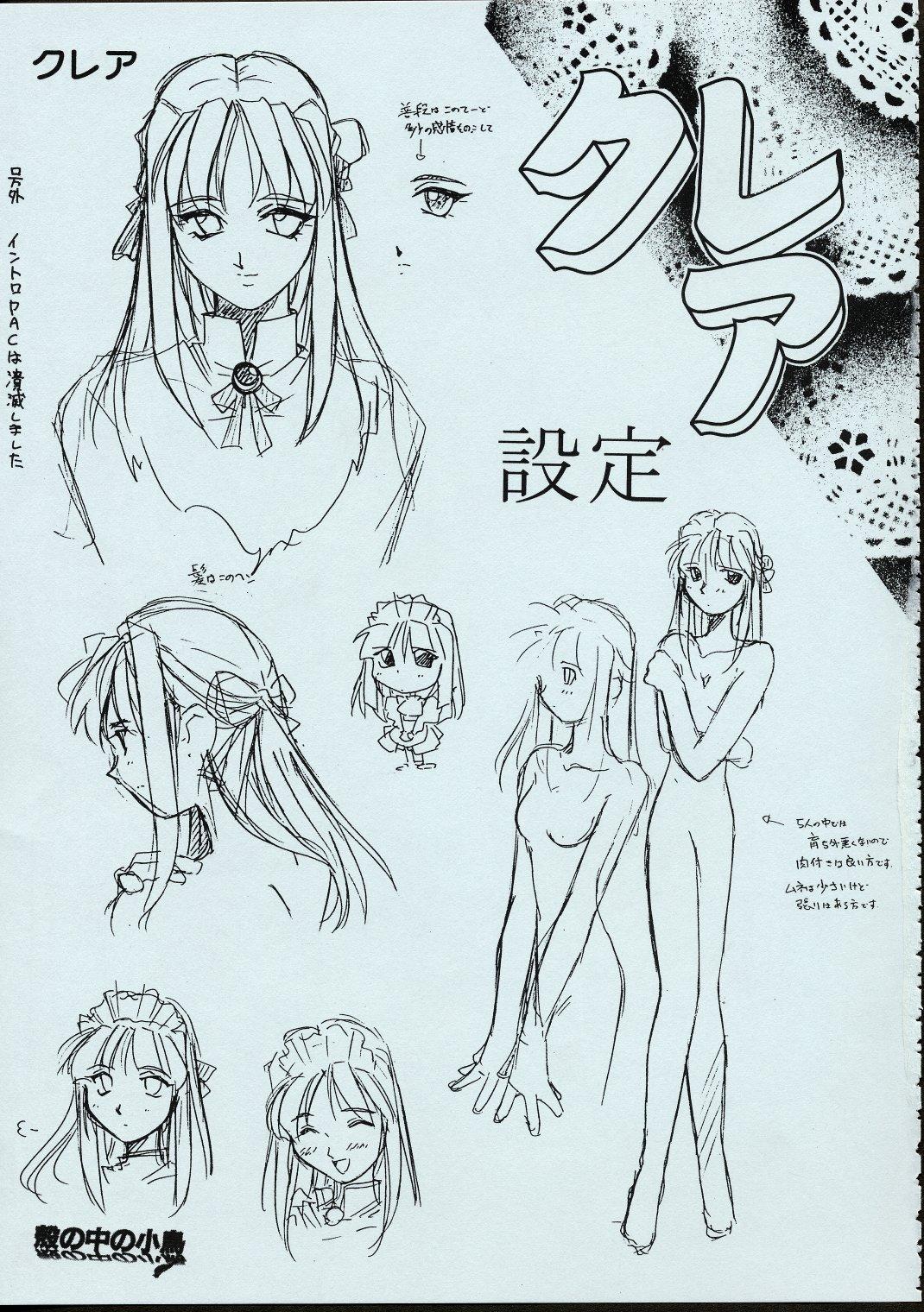 Maid-san kihonkei 21