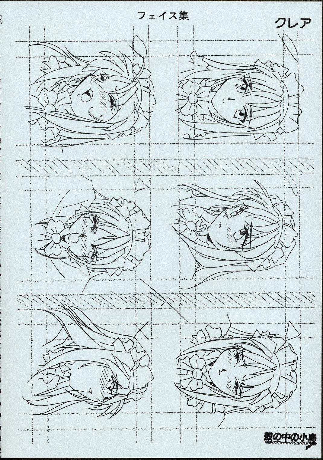 Maid-san kihonkei 28
