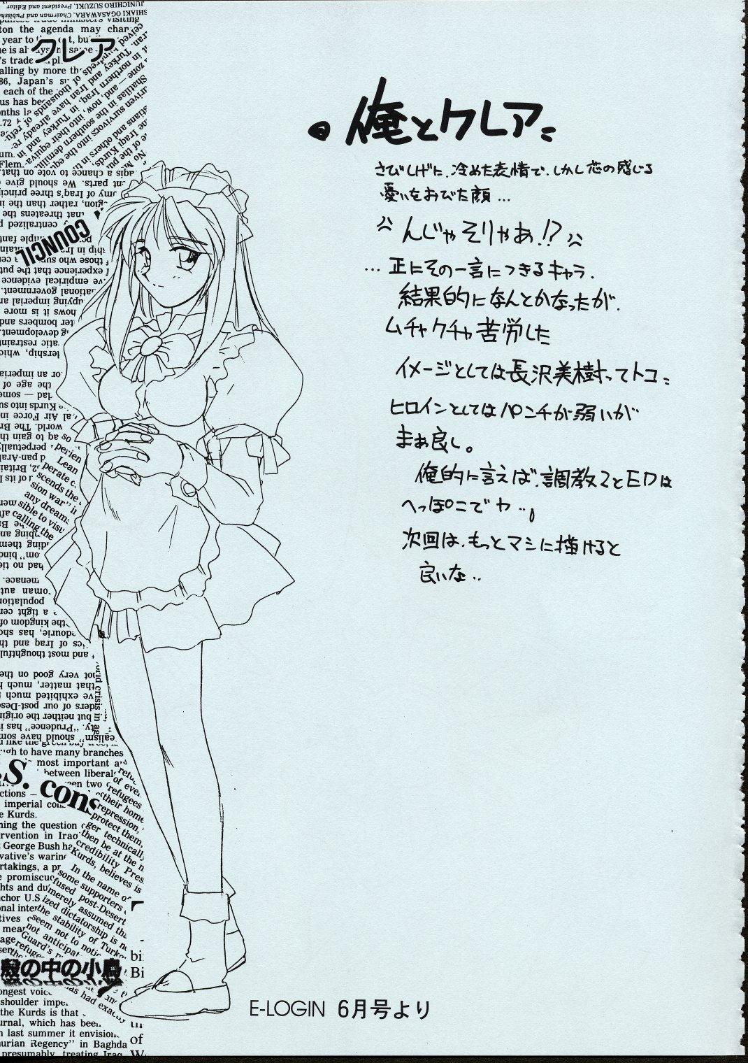 Maid-san kihonkei 29