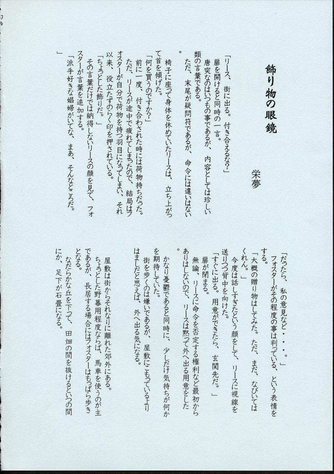 Maid-san kihonkei 34