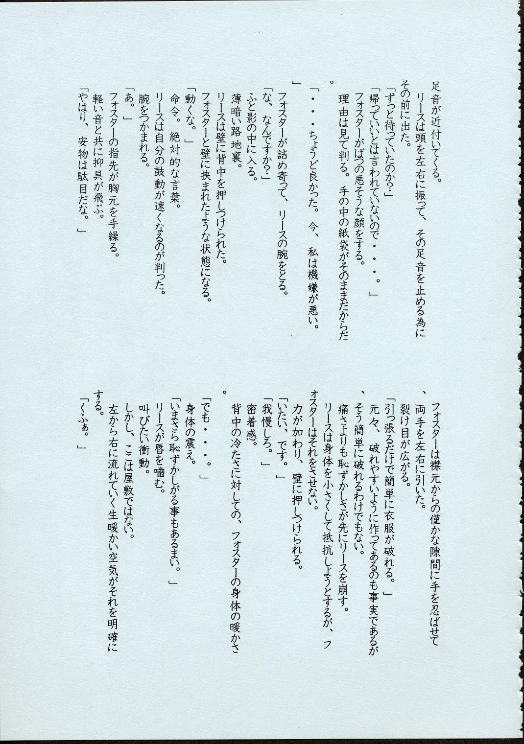 Maid-san kihonkei 37