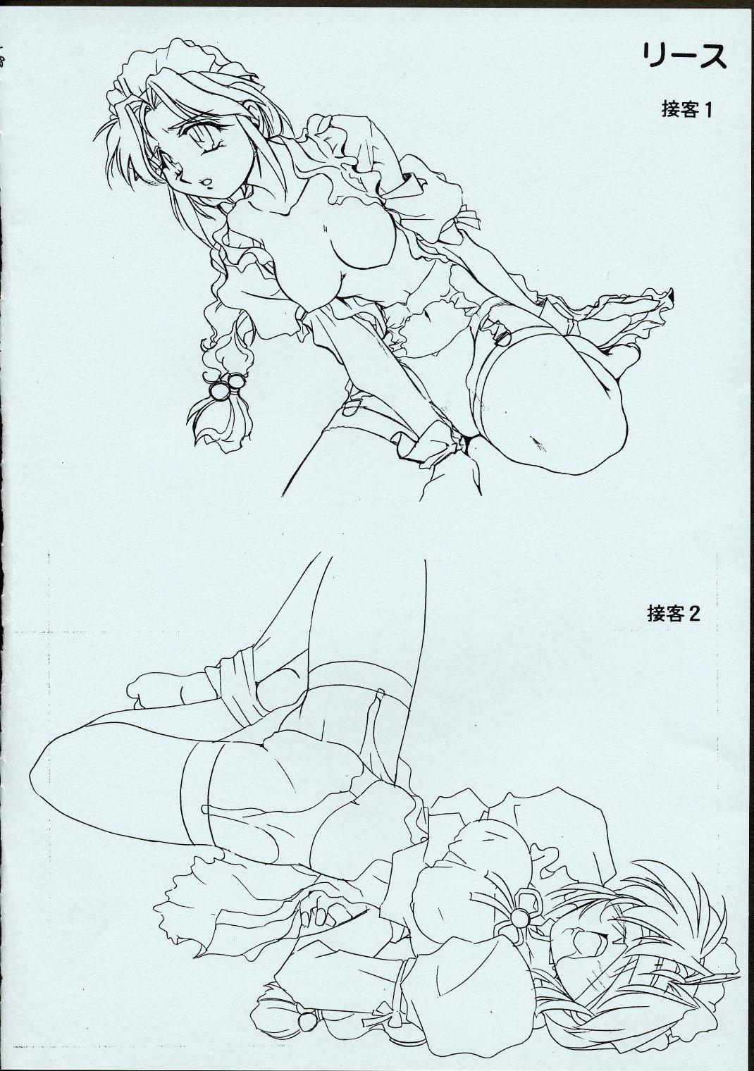Maid-san kihonkei 46