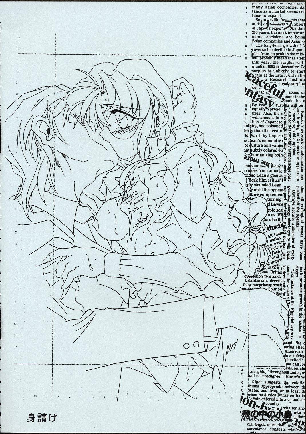 Maid-san kihonkei 48