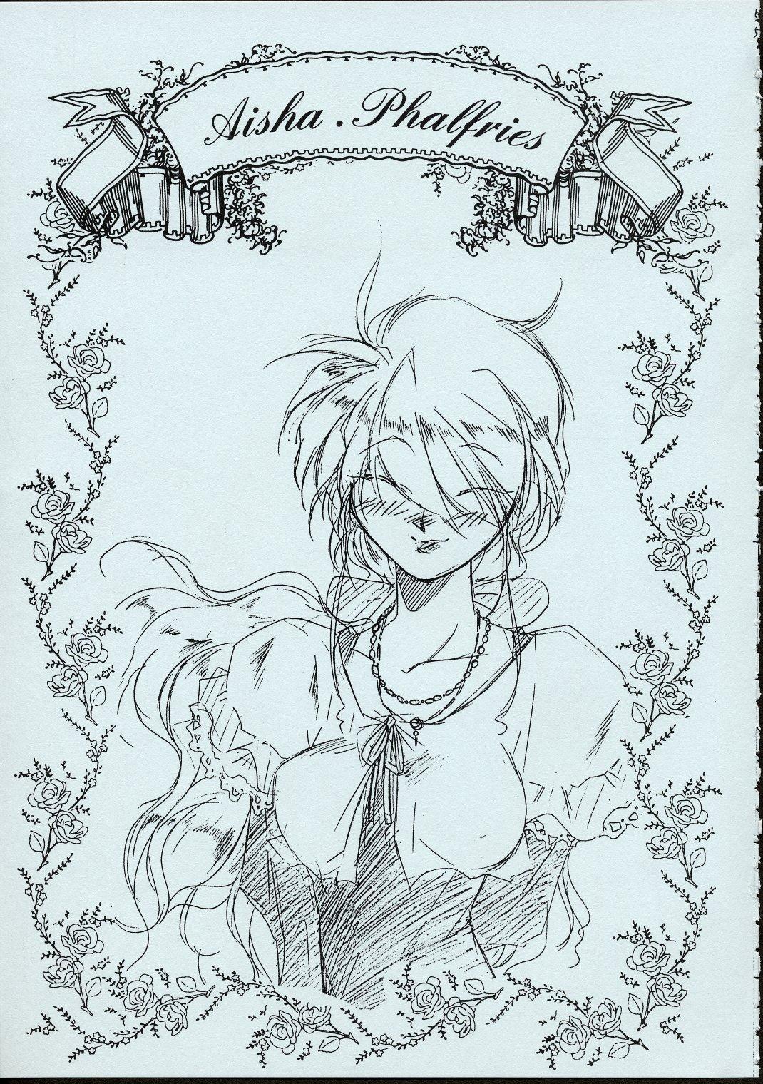 Maid-san kihonkei 53