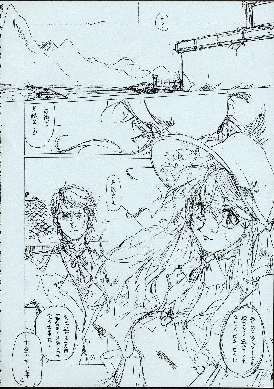 Maid-san kihonkei 54